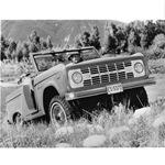 Bronco 289 Engine Publicity Release 1966-3-2