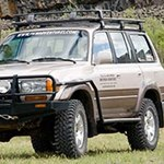 ARB Side Rails Without Flares For Toyota Land Cruiser 80 Ser